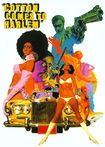 Cotton Comes To Harlem (dvd) 25532519