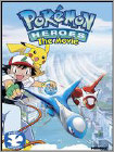 Pokemon Heroes (DVD) 2003