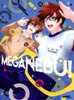 Meganebu!: Complete Collection [2 Discs] (dvd) 25571251