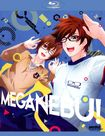 Meganebu!: Complete Collection [blu-ray] 25571279