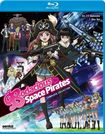 Bodacious Space Pirates: Complete Collection [3 Discs] [blu-ray] 25571365