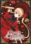 Rozen Maiden: Zuruckspulen - Complete Collection [3 Discs] (dvd) 25571407