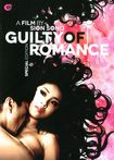 Guilty Of Romance [special Edition] (dvd) 25599175