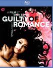 Guilty Of Romance [special Edition] [blu-ray] 25599262