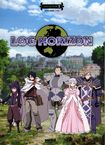 Log Horizon: Collection 1 [3 Discs] (dvd) 25615823