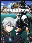 Gargantia: The Complete Series (dvd) (2 Disc) 9001188