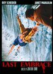 The Last Embrace (dvd) 25664683