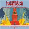 Chantent Noel (France) - CD