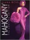Mahogany (DVD) (Limited Edition) 1975