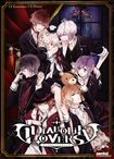 Diabolik Lovers [2 Discs] (dvd) 25705553