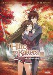 Hiro No Kakera: The Tamayori Princess Saga [6 Discs] (dvd) 25705817