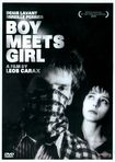 Boy Meets Girl [dvd] [french] [1984] 25791199