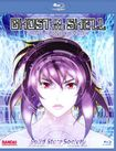 Ghost In The Shell: Solid State Society [blu-ray] 2579839