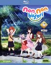 Non Non Biyori: Complete Collection [blu-ray] 25842603