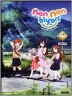 Non Non Biyori (dvd) (2 Disc) 25842658