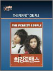The Perfect Couple (DVD) 2007
