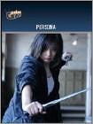 Persona (DVD) 2008