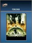 Feng Shui (DVD) 2003