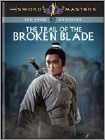 The Trail of the Broken Blade (DVD) 1967
