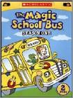 Magic School Bus: Season 1 (DVD) (2 Disc)