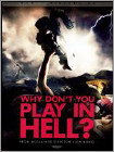 Why Don't You Play in Hell? (DVD) 2013