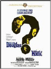 The Hook (DVD) 1962