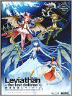 Leviathan: The Last Defense (DVD) (3 Disc)