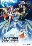 Leviathan: The Last Defense - Complete Collection [3 Discs] (dvd) 26008152