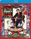 Hozuki's Coolheadedness: Complete Collection [2 Discs] [blu-ray] 26008276