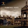 Cambridge Mass - CD