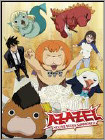 You'Re Being Summoned: Azazel Complete Collection (DVD)