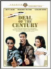 Deal Of The Century (DVD) 1983
