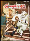 Gingitsune: Complete Collection (DVD) (2 Disc)