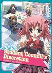 Student Council's Discretion [2 Discs] (dvd) 26104425