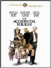 The Accidental Tourist (DVD) 1988