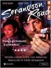 Serangoon Road (DVD) (3 Disc)