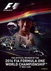 Formula One Review: 2014 (dvd) 26180229