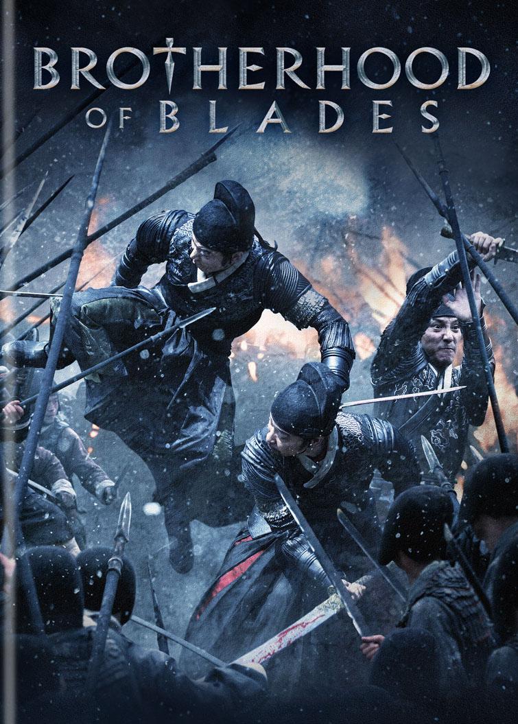 Brotherhood Of Blades (dvd) 26206203