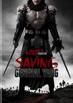 Saving General Yang (dvd) 2627249
