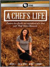 Chef'S Life: Season 1 (DVD) (2 Disc)