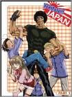 Yakitate Japan: Part 1 (DVD) (5 Disc)