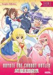 Hayate The Combat Butler: Season 3 [2 Discs] (dvd) 26423146