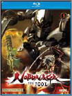Nobunaga The Fool (Blu-ray Disc) (2 Disc)