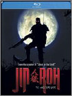 Jin-Roh (Blu-ray Disc) 1998
