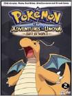 Pokemon: Bw Adventures In Unova & Beyond Set 2 (DVD)