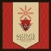 World Metal: Kosmopolis Sud [LP] - VINYL