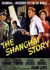 The Shanghai Story [dvd] [1954] 26645486