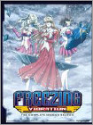 Freezing Vibration: The Complete Series (DVD) (4 Disc)