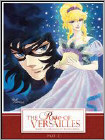 Rose Of Versailles: Part 2 (DVD) (4 Disc)