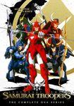 Samurai Troopers: Complete Ova [2 Discs] (dvd) 26717198